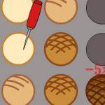 Assando biscoitos